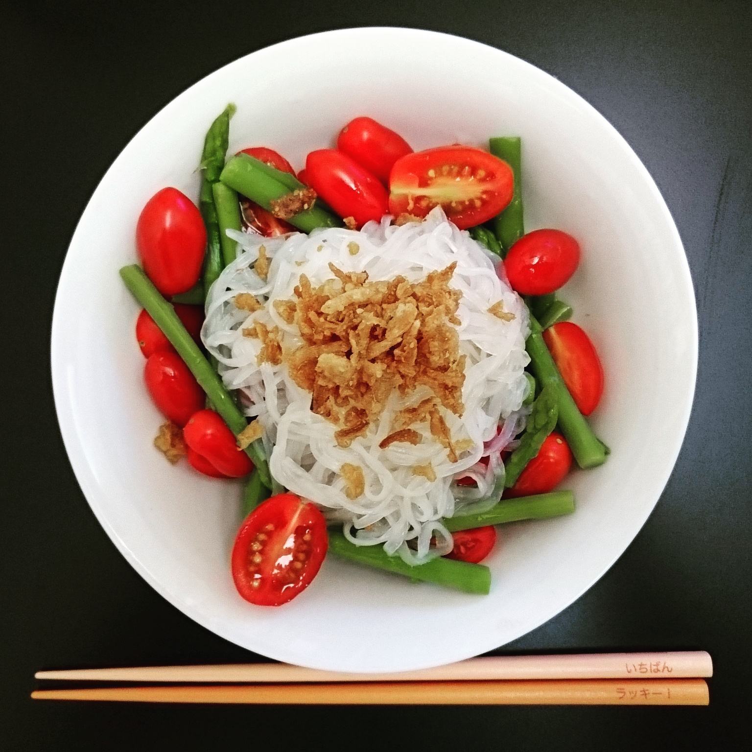 蕃茄蘆筍芋絲柚子醋沙律