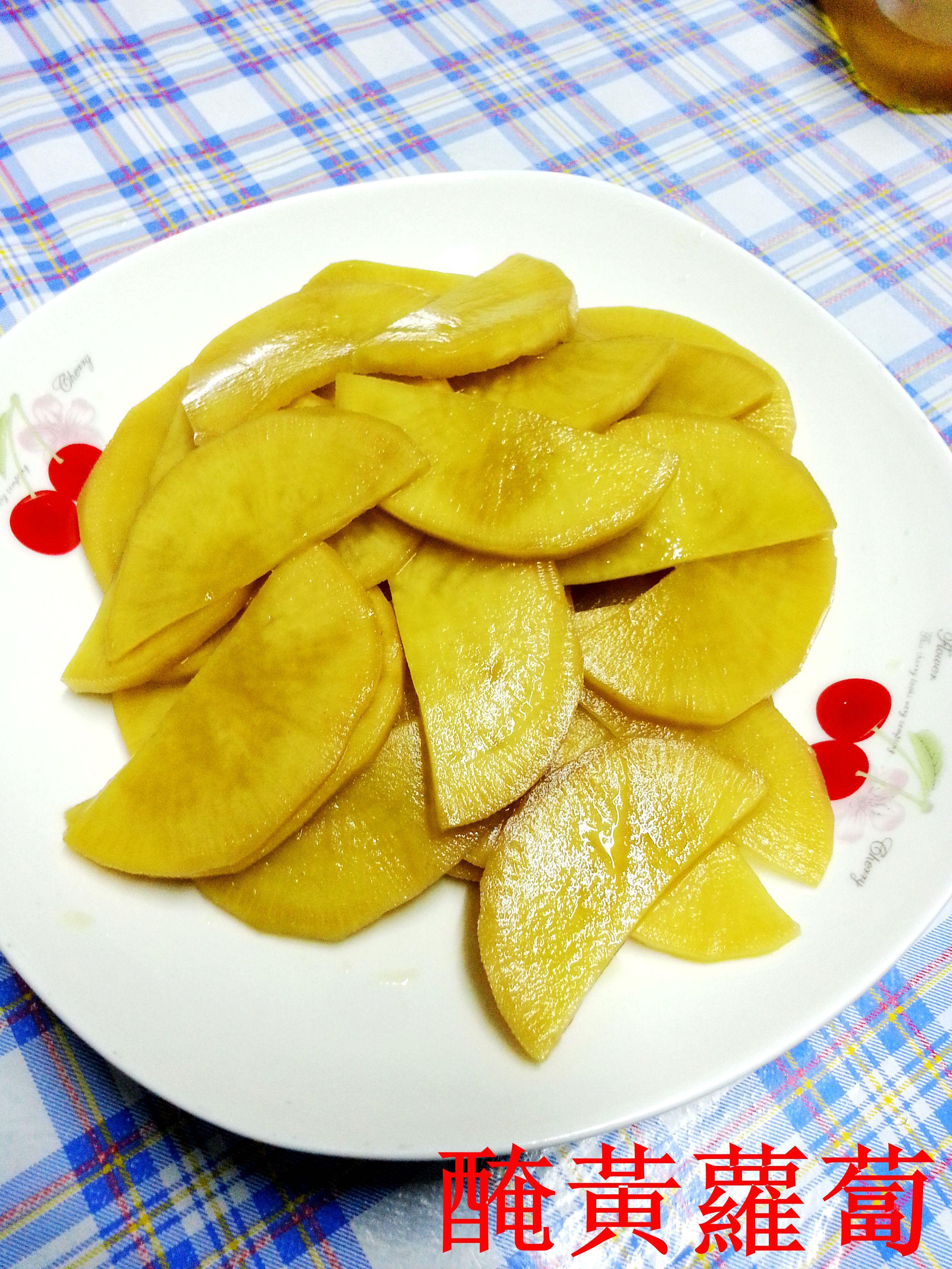 簡單醃開胃菜(黃蘿蔔)