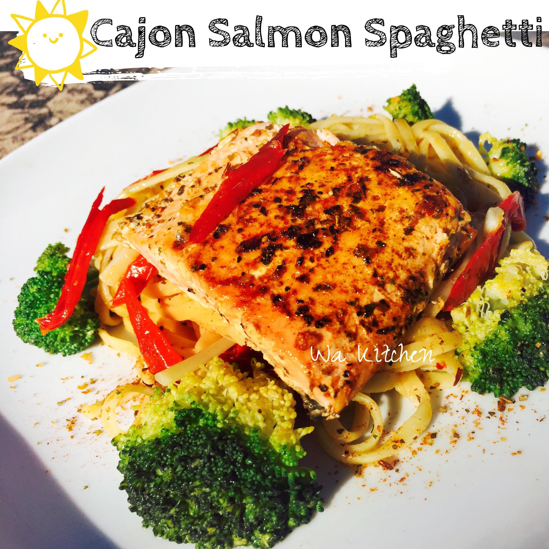 紐奧良鮭魚排義大利麵