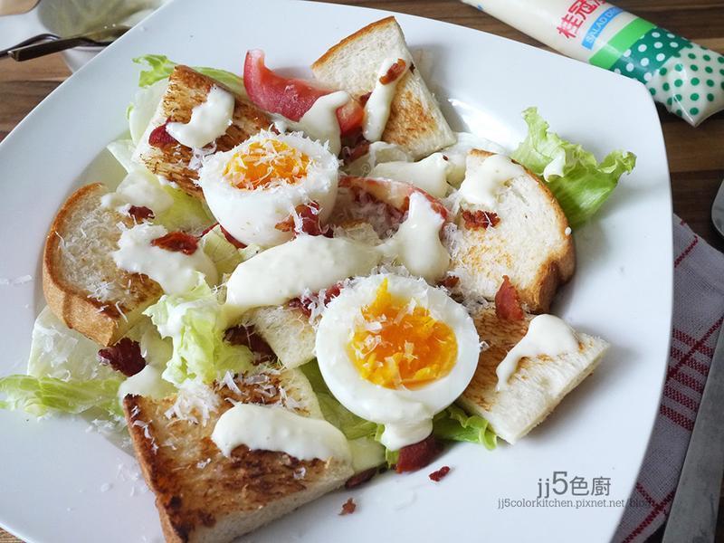 培根蛋烤土司沙拉【滿分早點X桂冠沙拉】