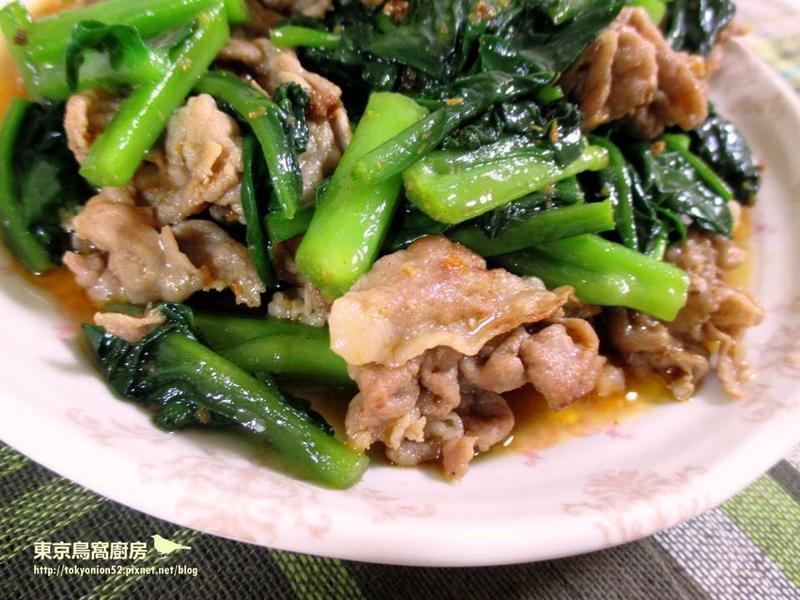 沙茶炒肉片皇宮菜