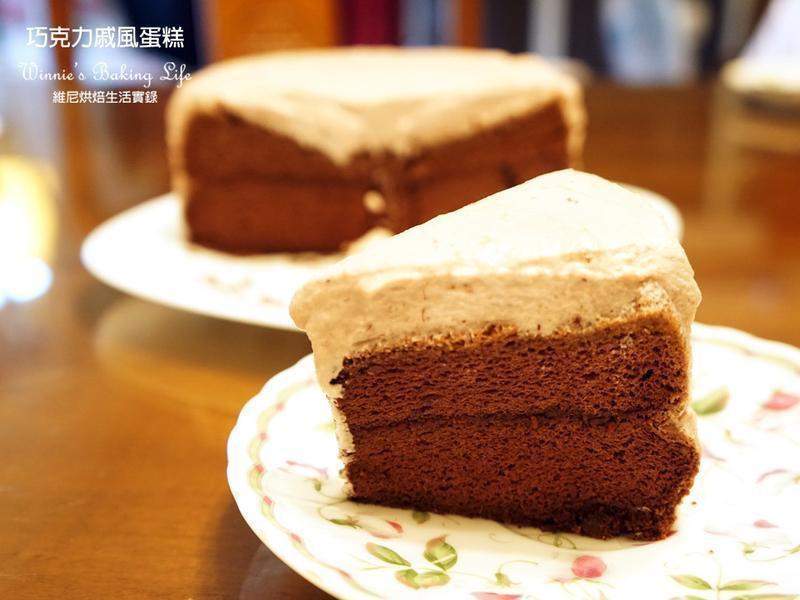 巧克力戚風蛋糕 (燙麵法)