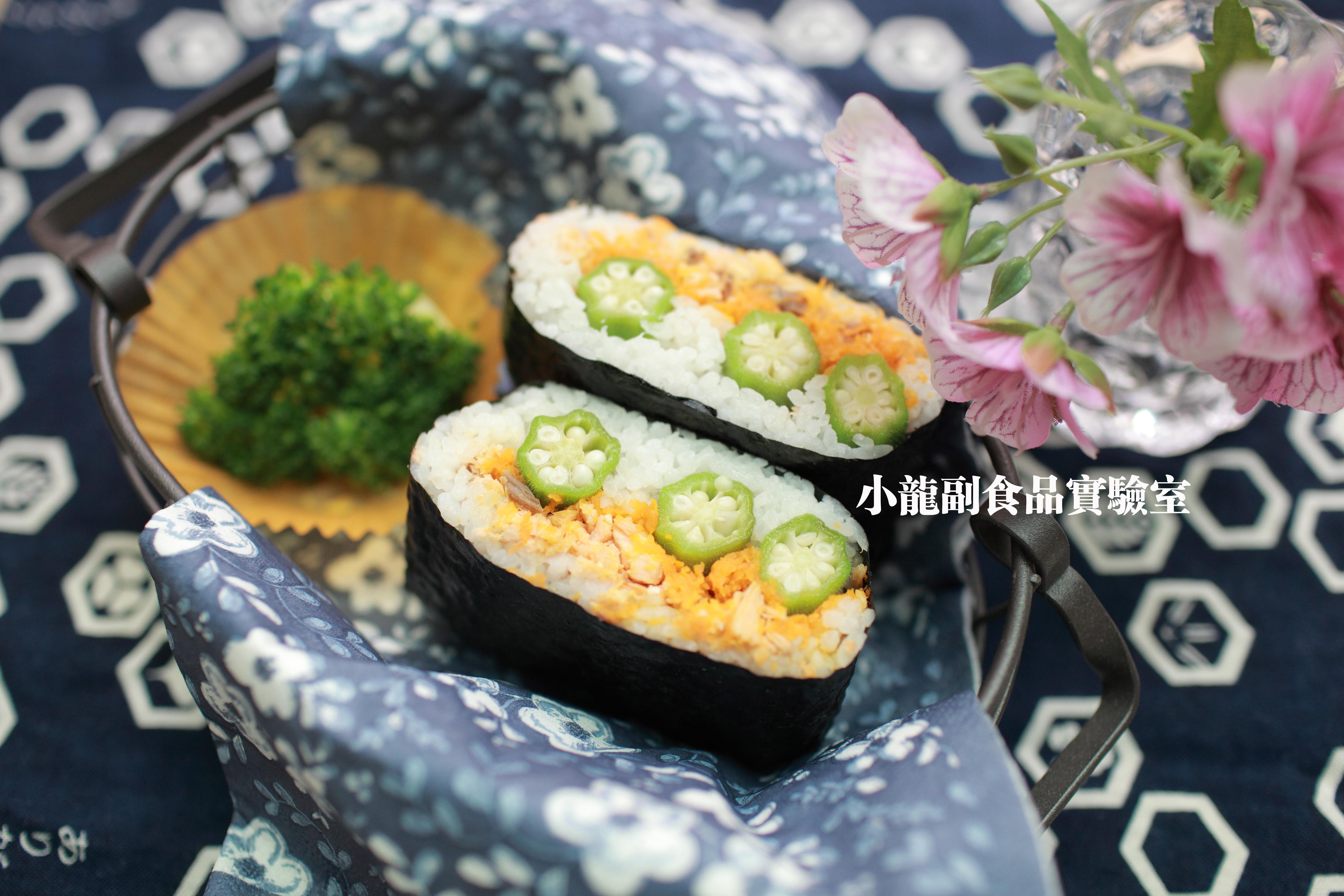 寶寶食譜【鮭魚飯捲】