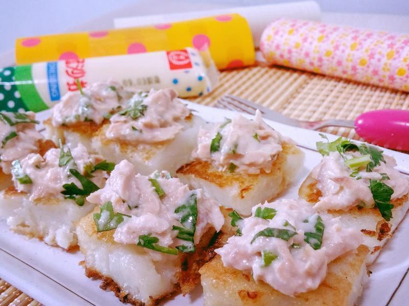 香菜鮪魚沙拉蘿蔔糕【滿分早點X桂冠沙拉】