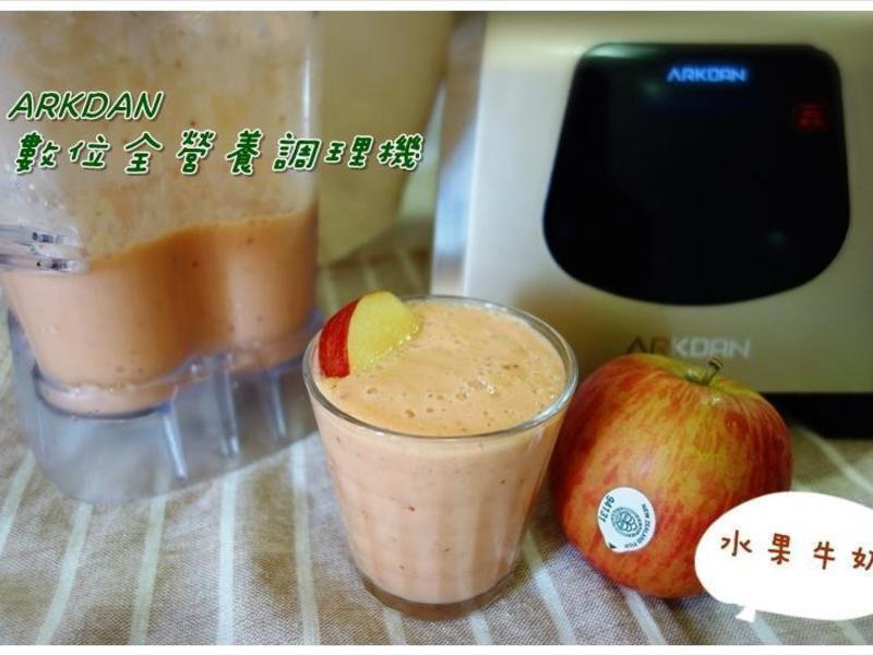 ARKDAN數位全營養調理機 _水果牛奶