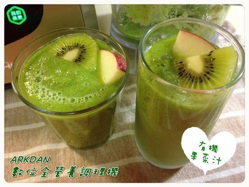 ARKDAN數位全營養調理機 _果菜汁