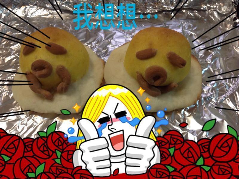 🎃蛋黃哥~烤饅頭篇~🎃