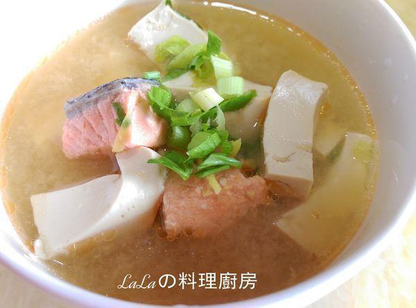 鮭魚豆腐味噌湯