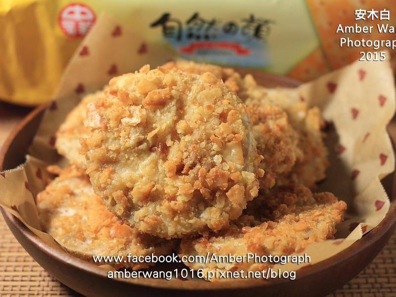 酥脆芋餅【自然の顏餅乾趴】