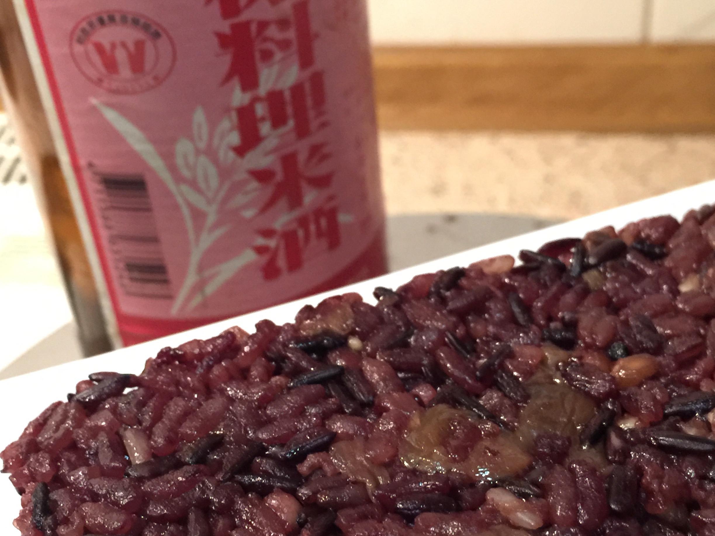 飯|酒香桂圓紫米糕*台灣菸酒純米料理米酒