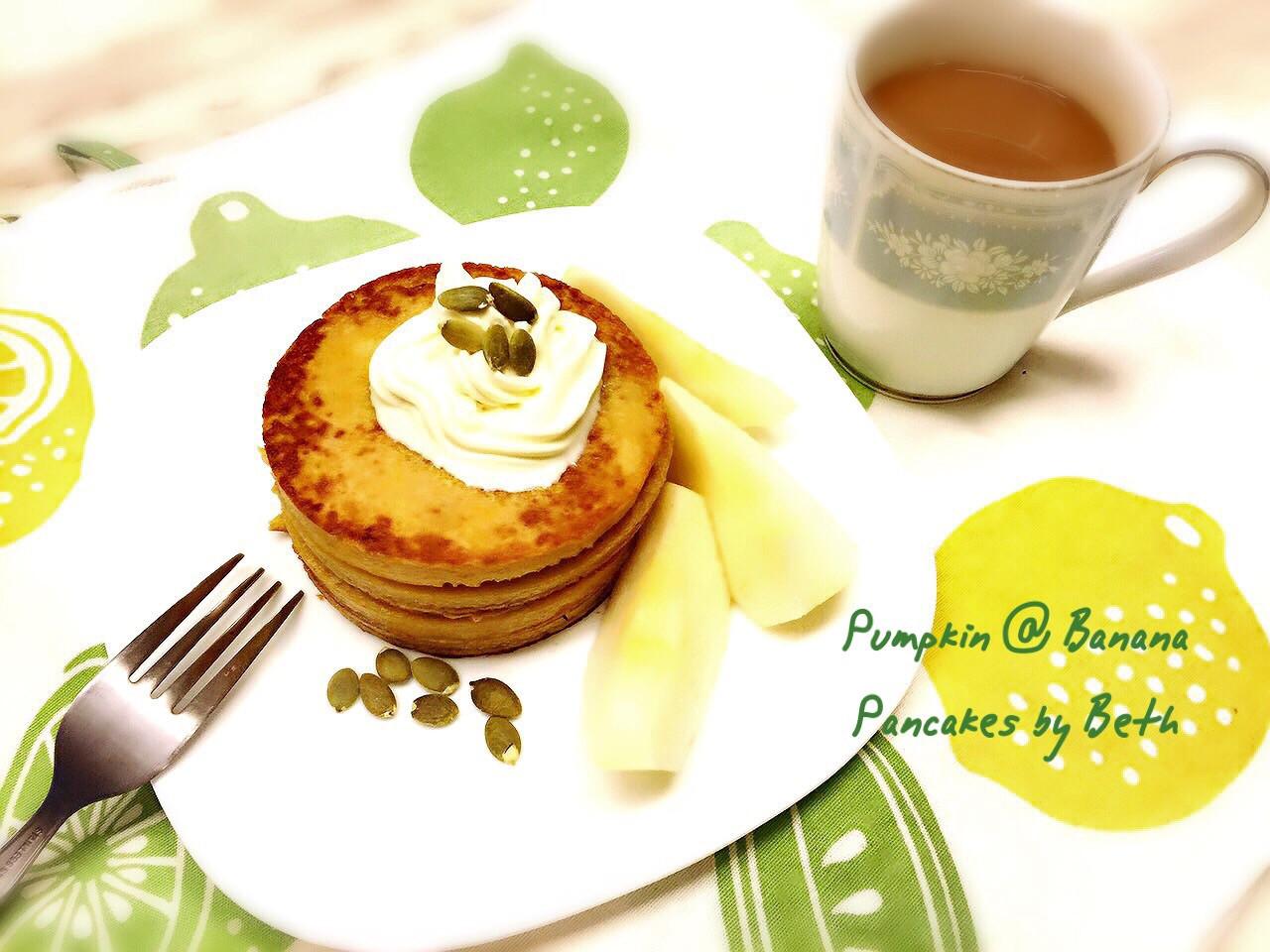 南瓜香蕉鬆餅 - 假日早午餐