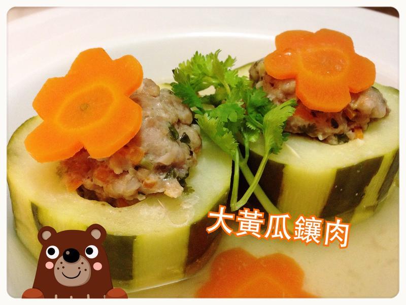 零油煙的宴客等級料理:大黃瓜鑲肉