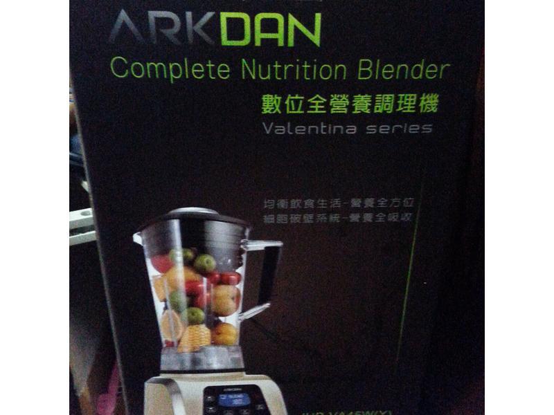 【試用 : 聲寶蔬果調理機】綜合營養果汁