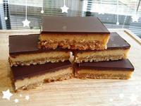 巧克力焦糖酥 caramel slice