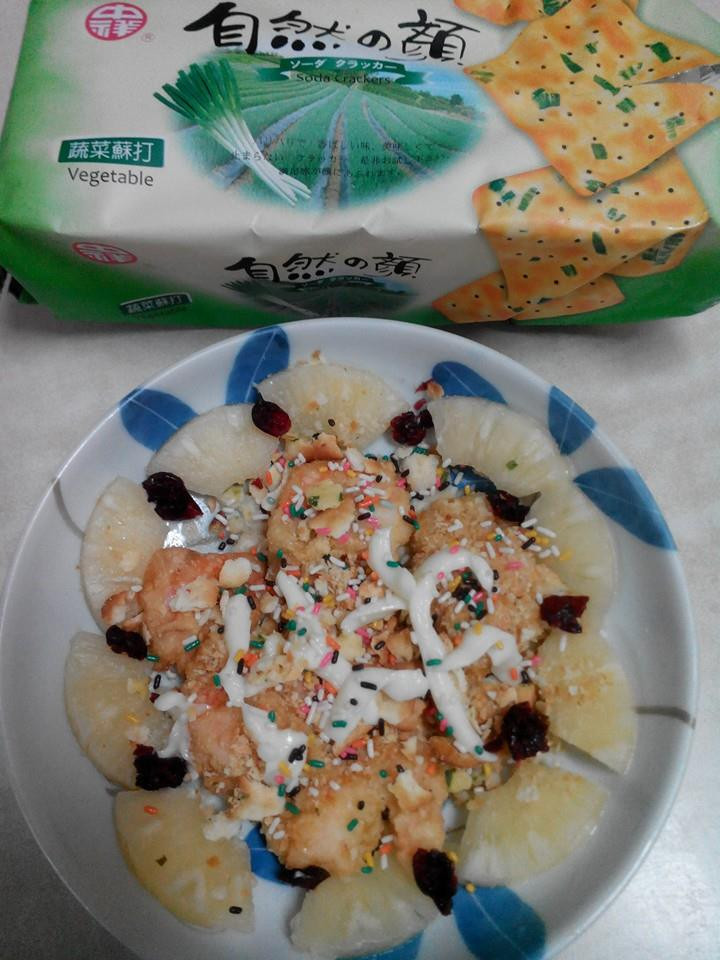 鳳梨蝦球~蘇打餅(自然の顏餅乾趴)