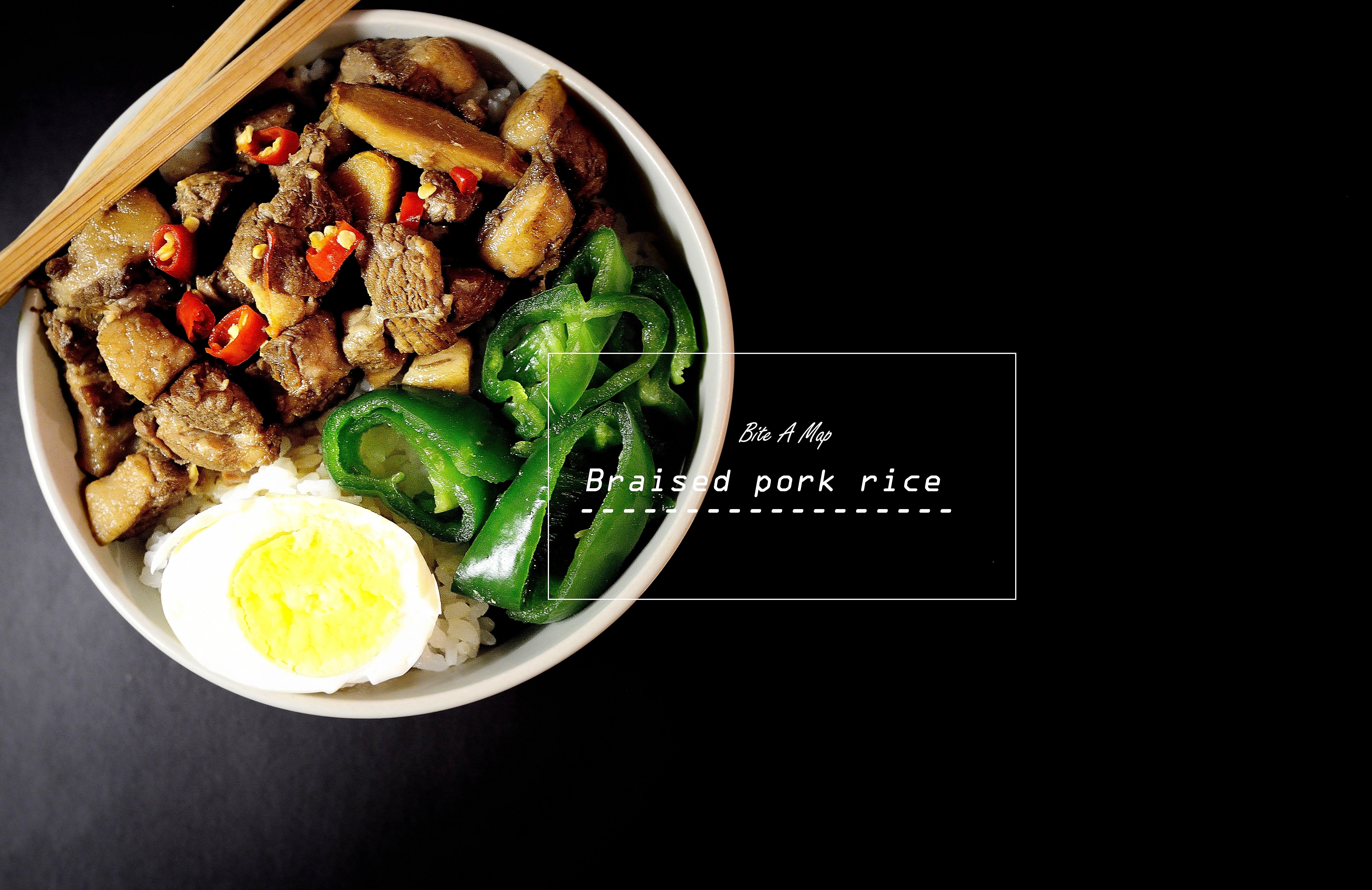 最懷念的台灣味 X 滷肉飯