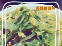 [五辛素]蔬食泡菜意麵
