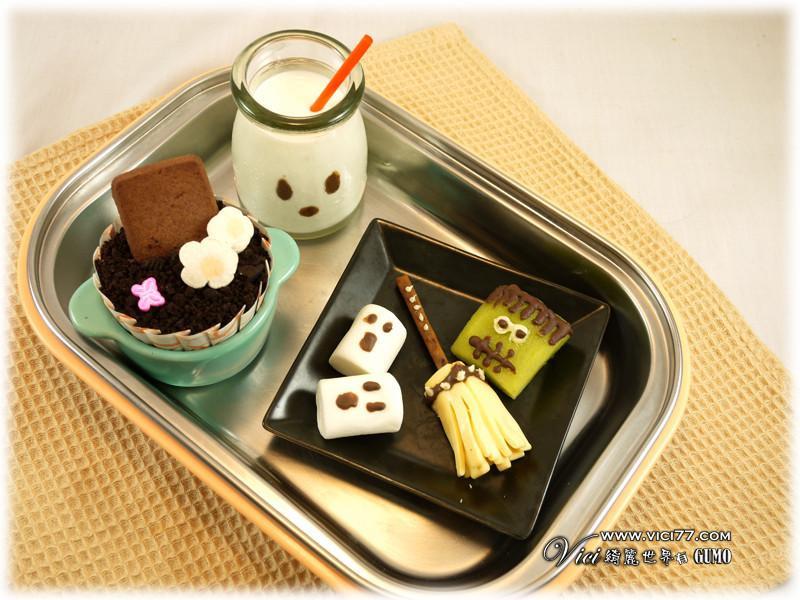 兒童版萬聖節下午茶【VICI的懶人料理】