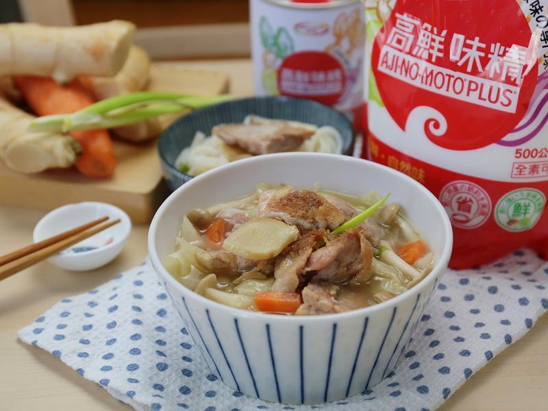 秋日薑味暖暖湯【味之素品牌】高鮮味精