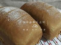 純手揉~咖啡全麥小吐司(50%全粒麥粉)