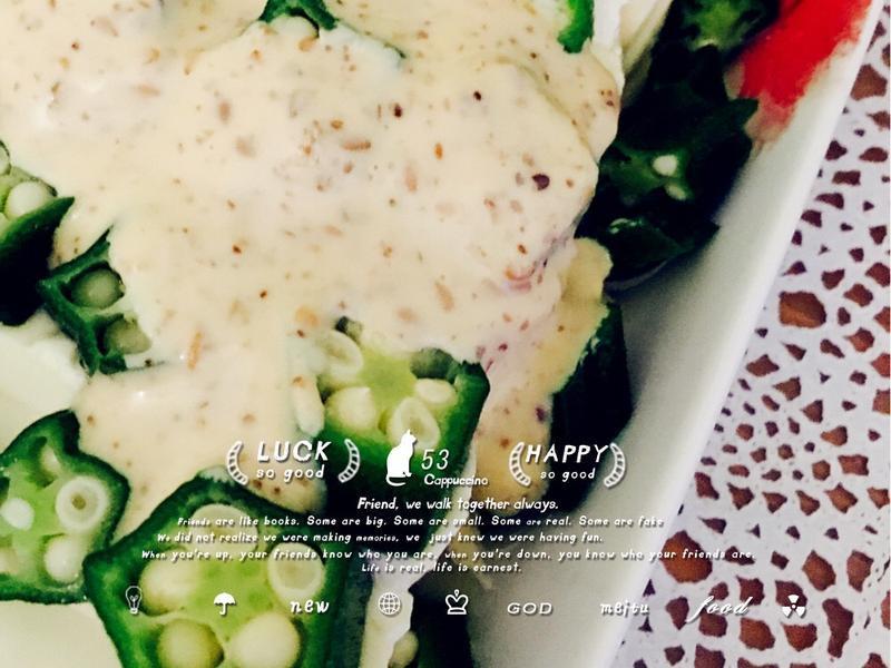 麻醬秋葵凍豆腐 [涼菜篇]