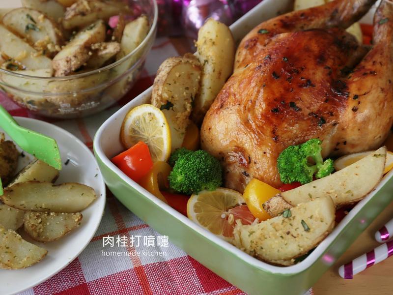 聖誕大餐★檸檬香草烤雞&香草起司薯條
