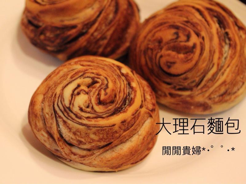 美麗的-大理石麵包