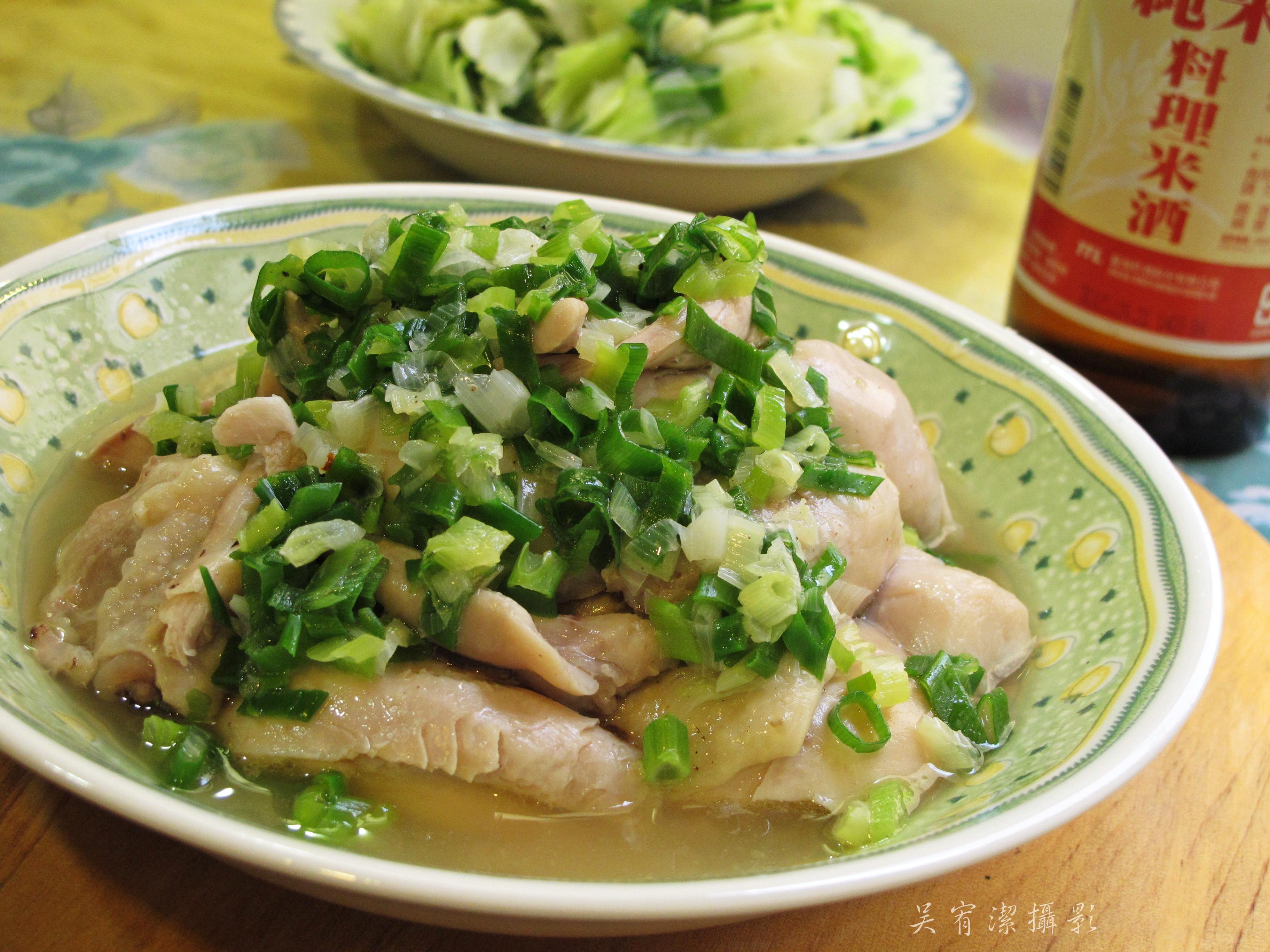 香蔥雞。台灣菸酒純米料理米酒