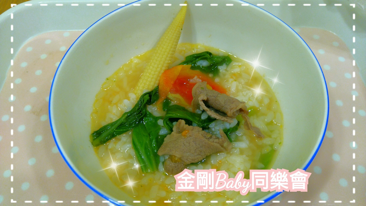 番茄牛肉蔬菜粥【 副食品4~8個月】
