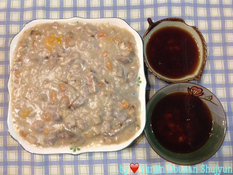 阿嬤的芋頭粿【家樂福廚神大賽2015】