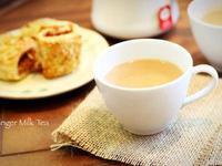 冬日暖手~鍋煮黑糖薑汁奶茶