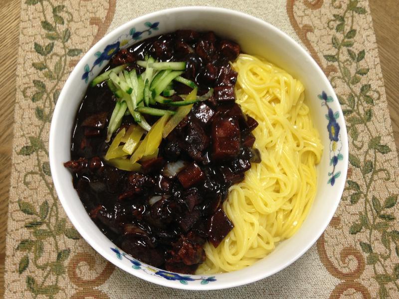 韓式炸醬麵짜장면