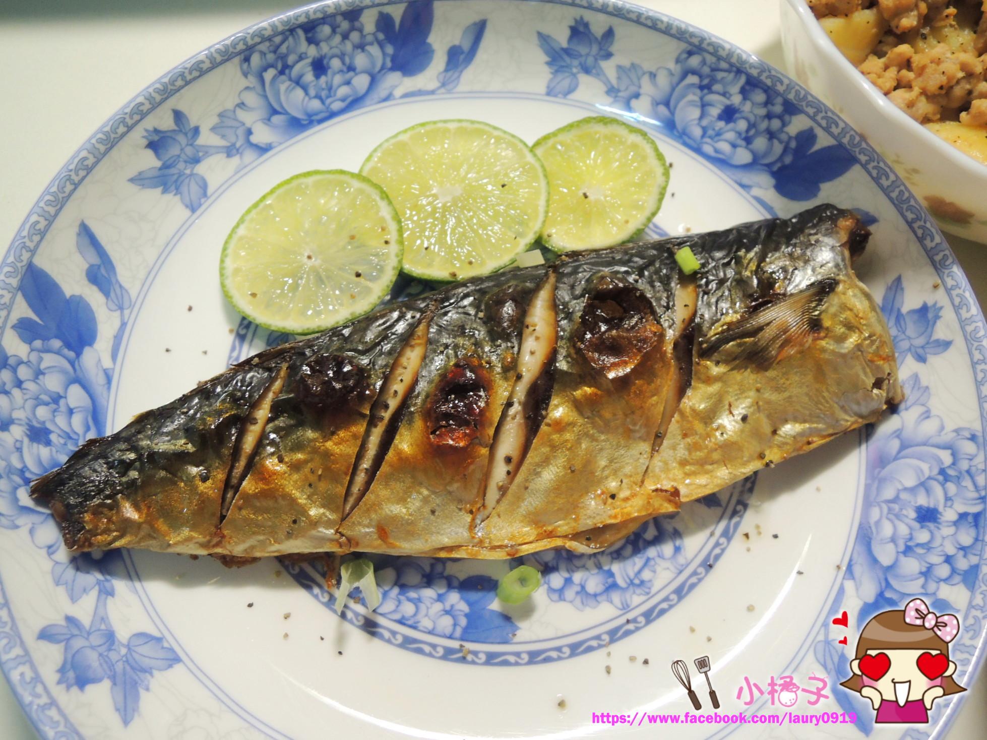烤鯖魚(小烤箱)