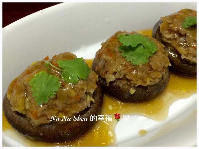 【芋香香菇鑲肉】*年菜系列