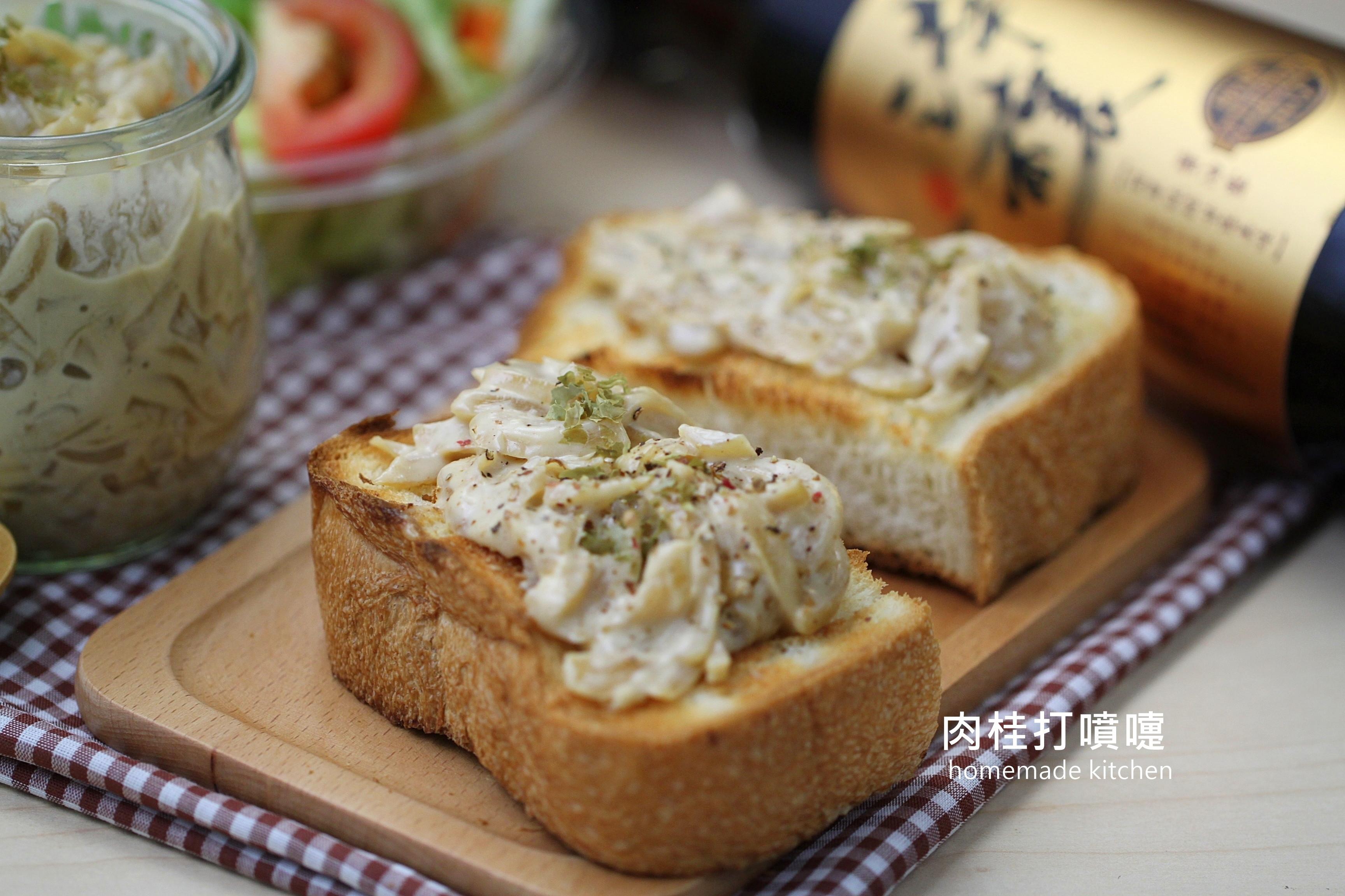 奶油洋蔥醬【淬釀醬油露】