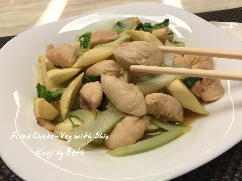鹽麴雞肉茭白筍、小白菜