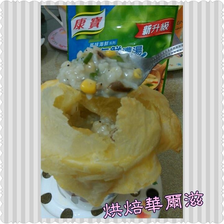 酥皮康寶海鮮什錦濃湯粥