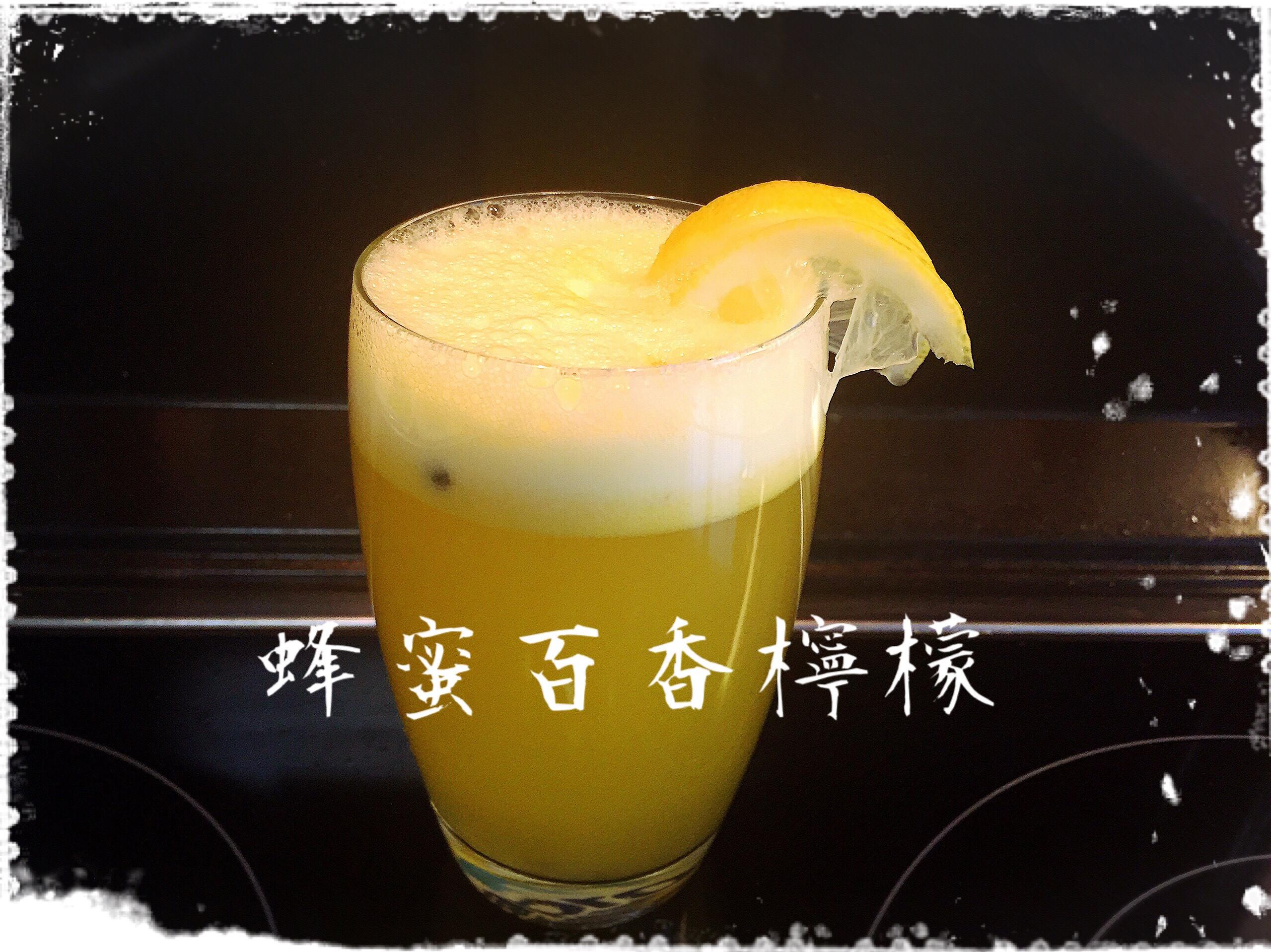 「蜂蜜百香檸檬水」養顏美容