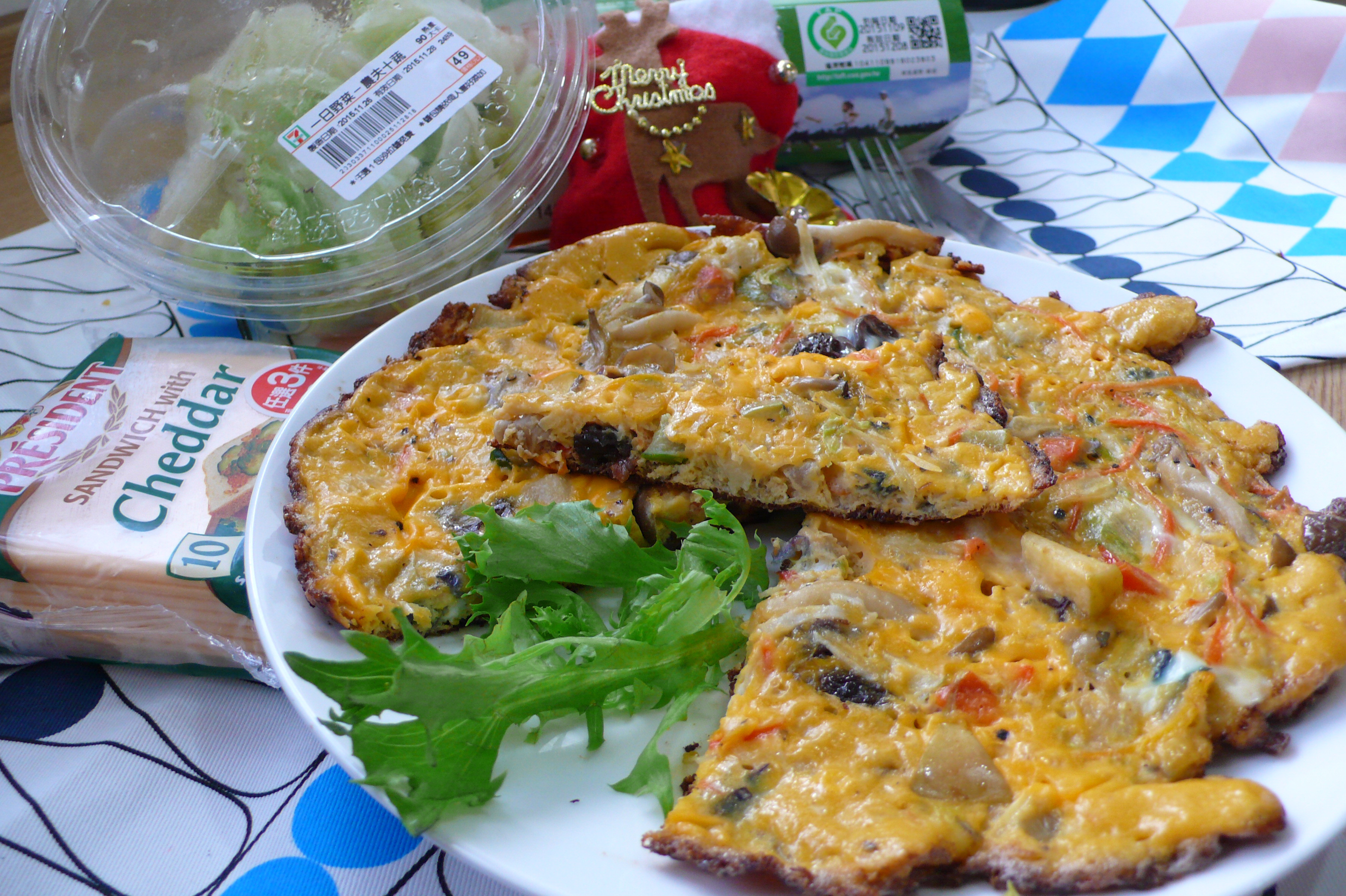 蔬菜烘蛋 - 小七派對美食