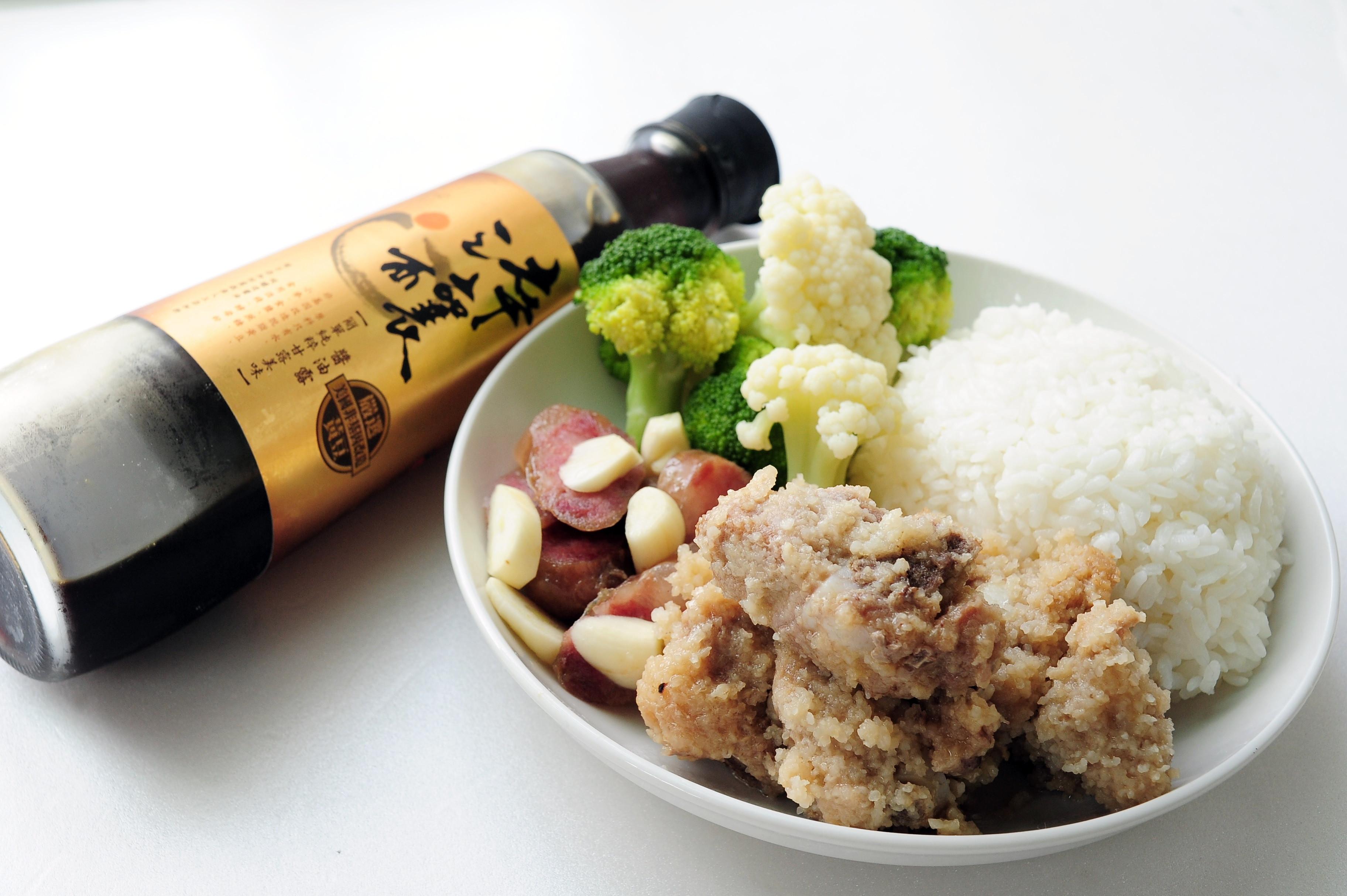 地瓜粉蒸肉【淬釀真心食堂】