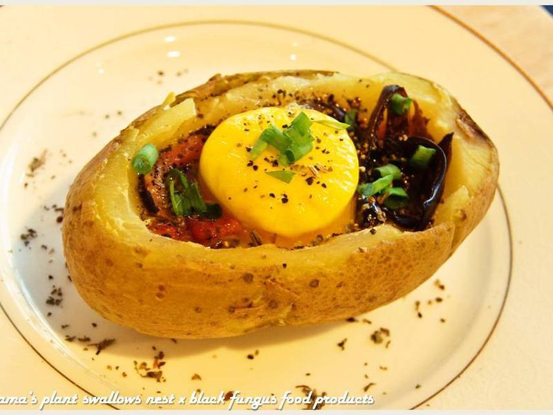 焗烤黑木耳洋芋鑲蛋.柯媽媽の植物燕窩