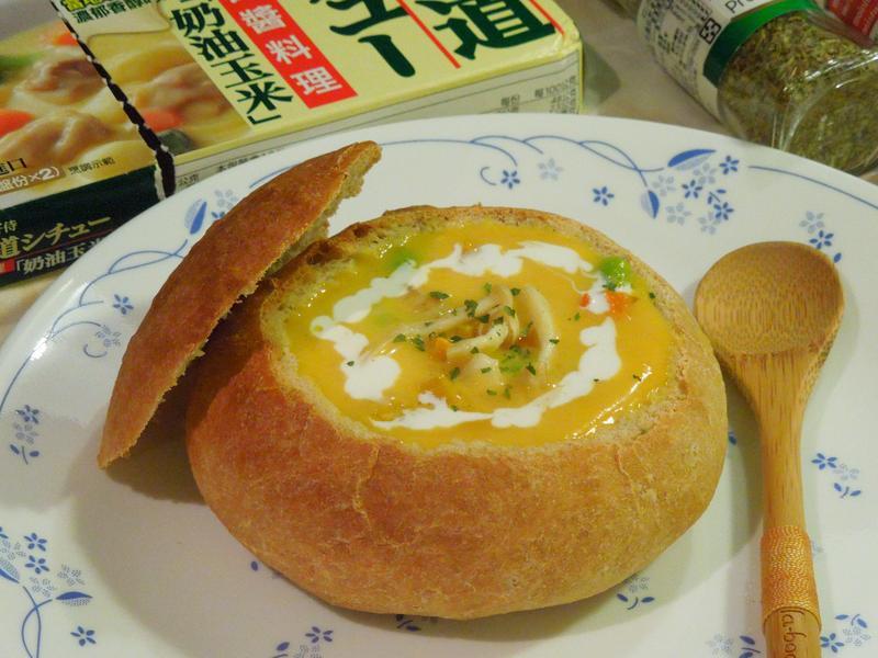 金黃南瓜濃湯【好侍北海道白醬料理】