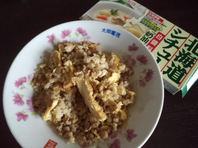 好侍北海道白醬料理