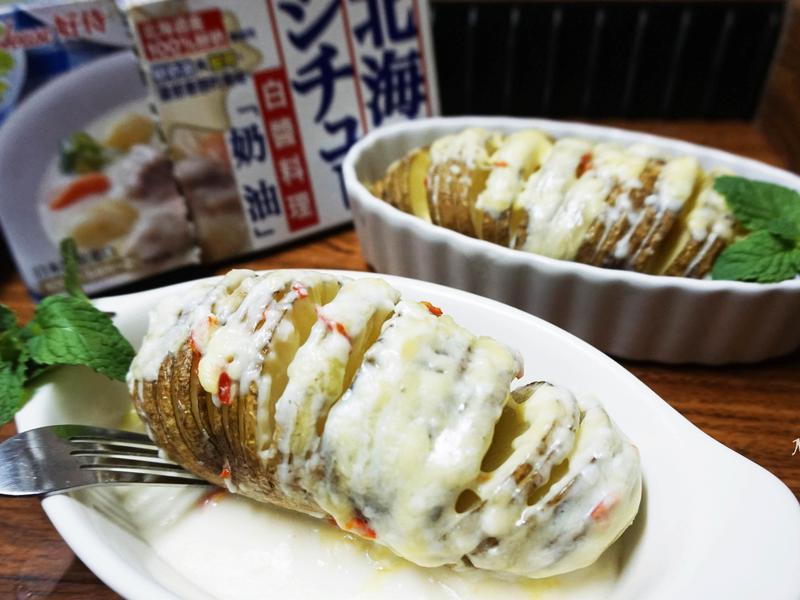 墨西哥手風琴馬鈴薯[好侍北海道白醬料理]