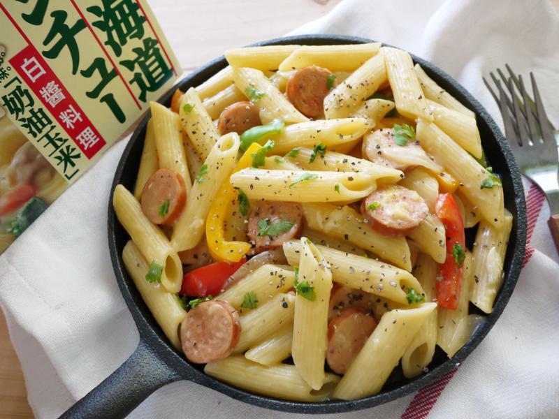 一鍋到底香腸奶油義麵~好侍北海道白醬料理