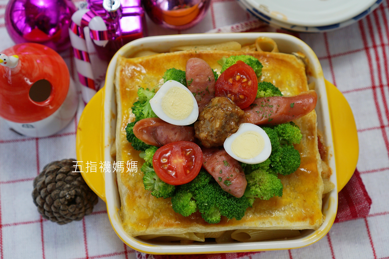 聖誕起酥番茄焗麵【小七派對美食】