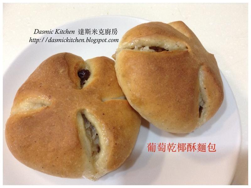 葡萄乾椰酥麵包