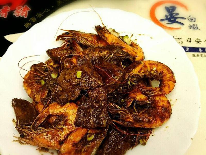 松香肝椒蝦