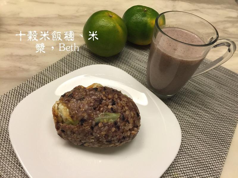 十穀米飯糰、米漿- 歡慶大同電鍋55週年