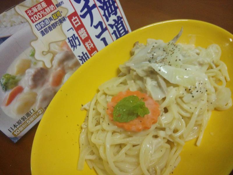 洋蔥雞肉白醬義麵【好侍北海道白醤料理】